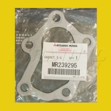 Rear Turbo Elbow Gasket - Legnum/Galant VR4 EC5W EC5A