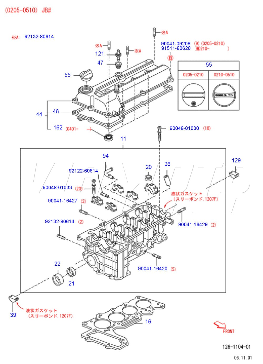 Daihatsu Sirion Diagram Residential Electrical Symbols Fuse Box Engine Find Wiring U2022 Rh Empcom Co