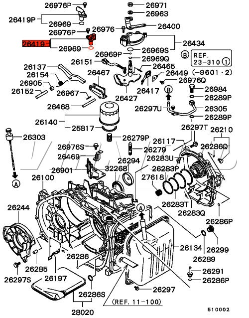 Products on Mitsubishi Galant Engine Diagram