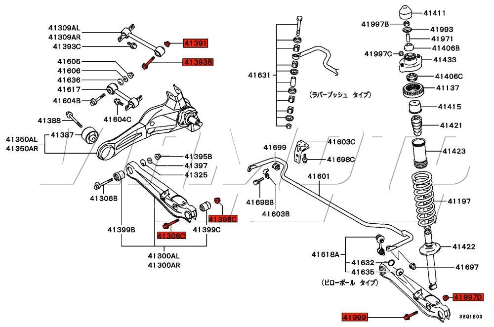 mitsubishi 3000gt vr4 engine diagram