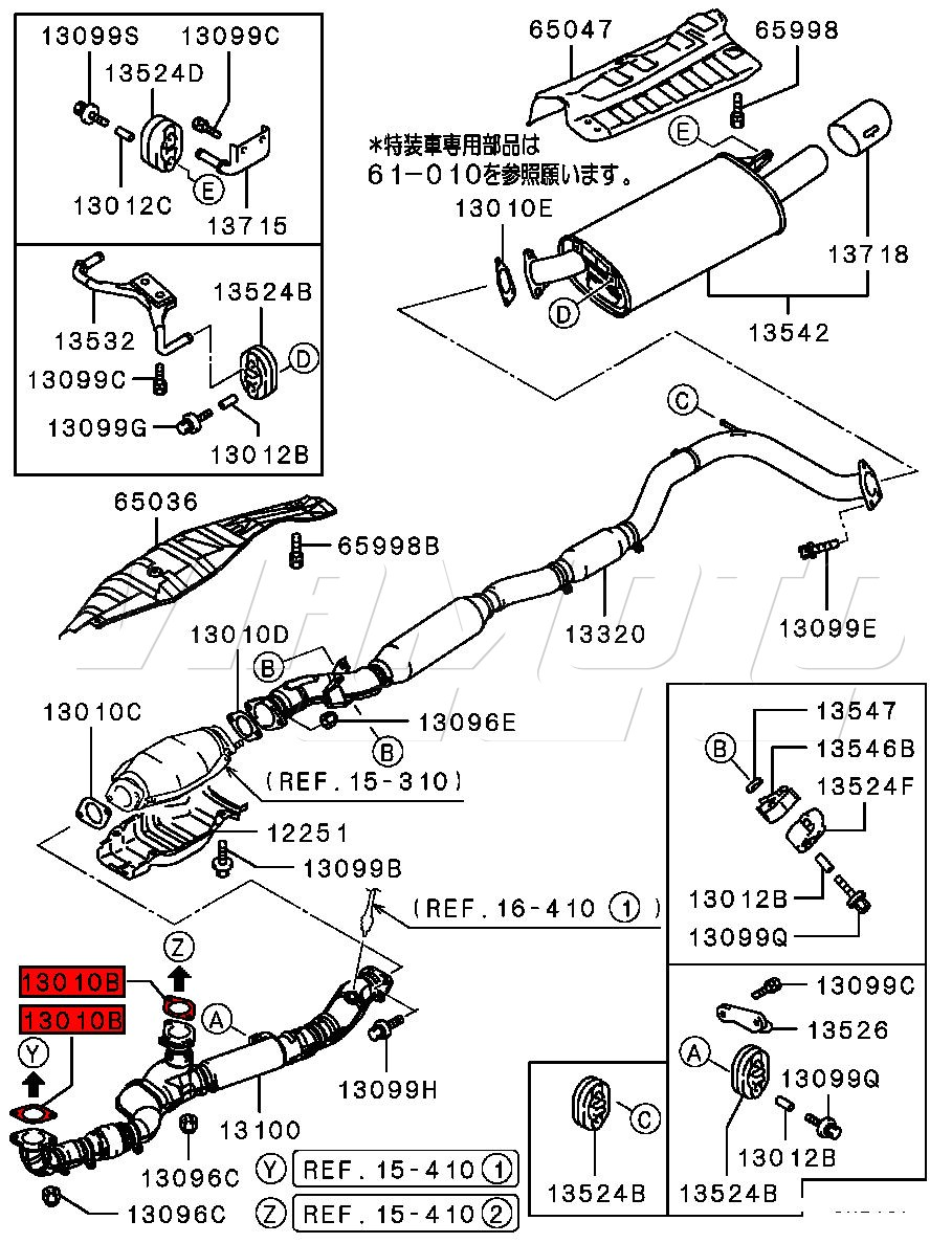 Galant vr wiper wiring diagram images