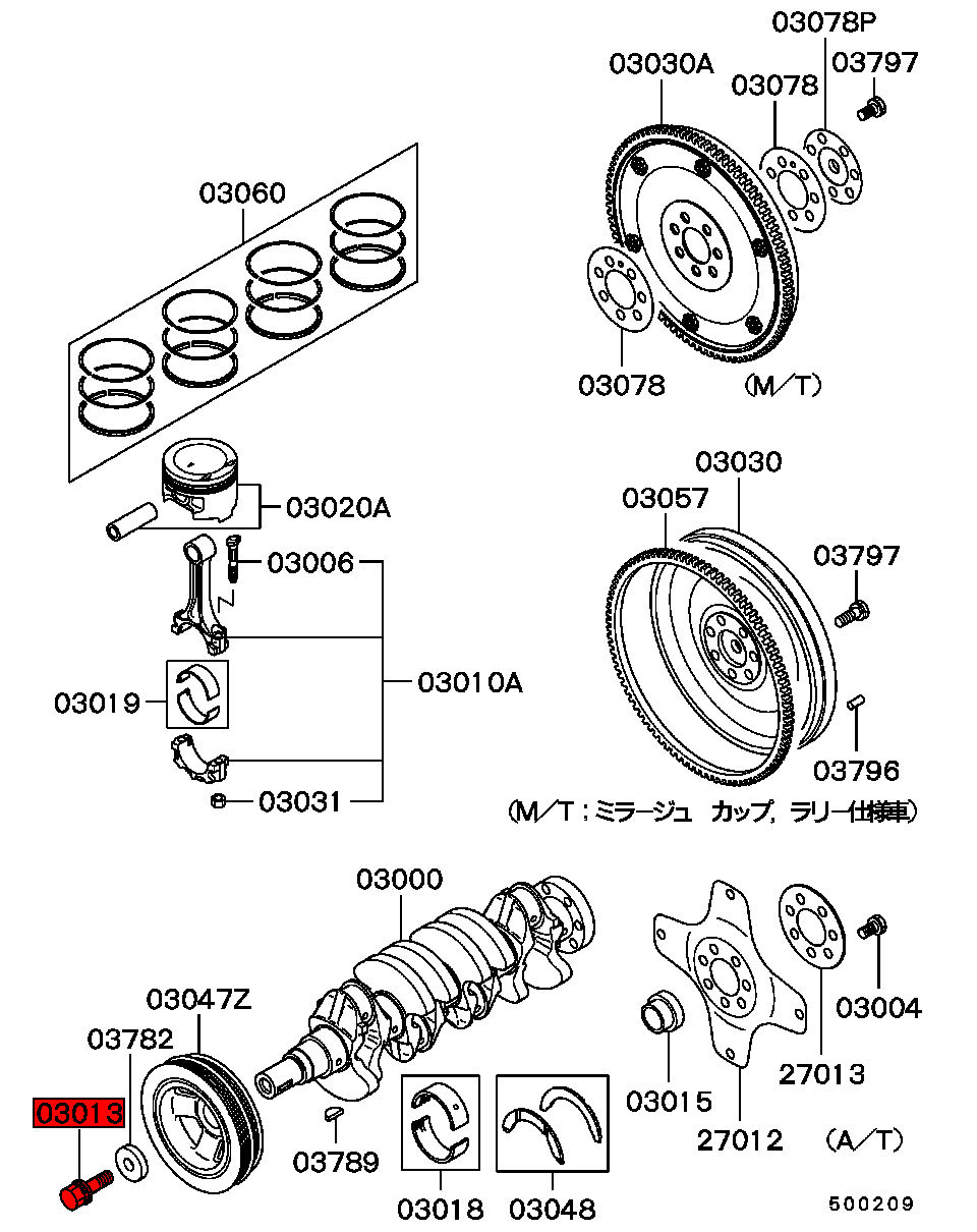 Viamoto Car Parts Mitsubishi Lancer Gsr 18 4wd Turbo Starter Diagram Part Number 1101a022 Was Md138069 Md074255 Md095201 Md131259
